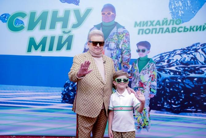 Факт. Михайло Поплавський відзняв онука в своєму кліпі на пісню «Сину мій»