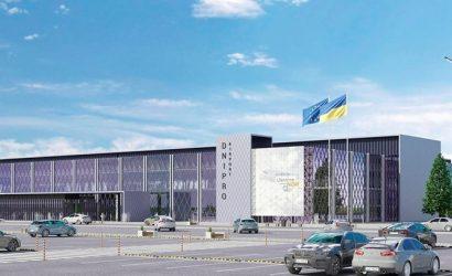 «Дія» не работает: ГАСИ блокирует строительство терминалов международного аэропорта «Днепр»