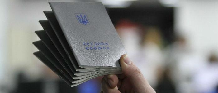 В Украине отменяют обязательные трудовые книжки: Министр рассказал подробности