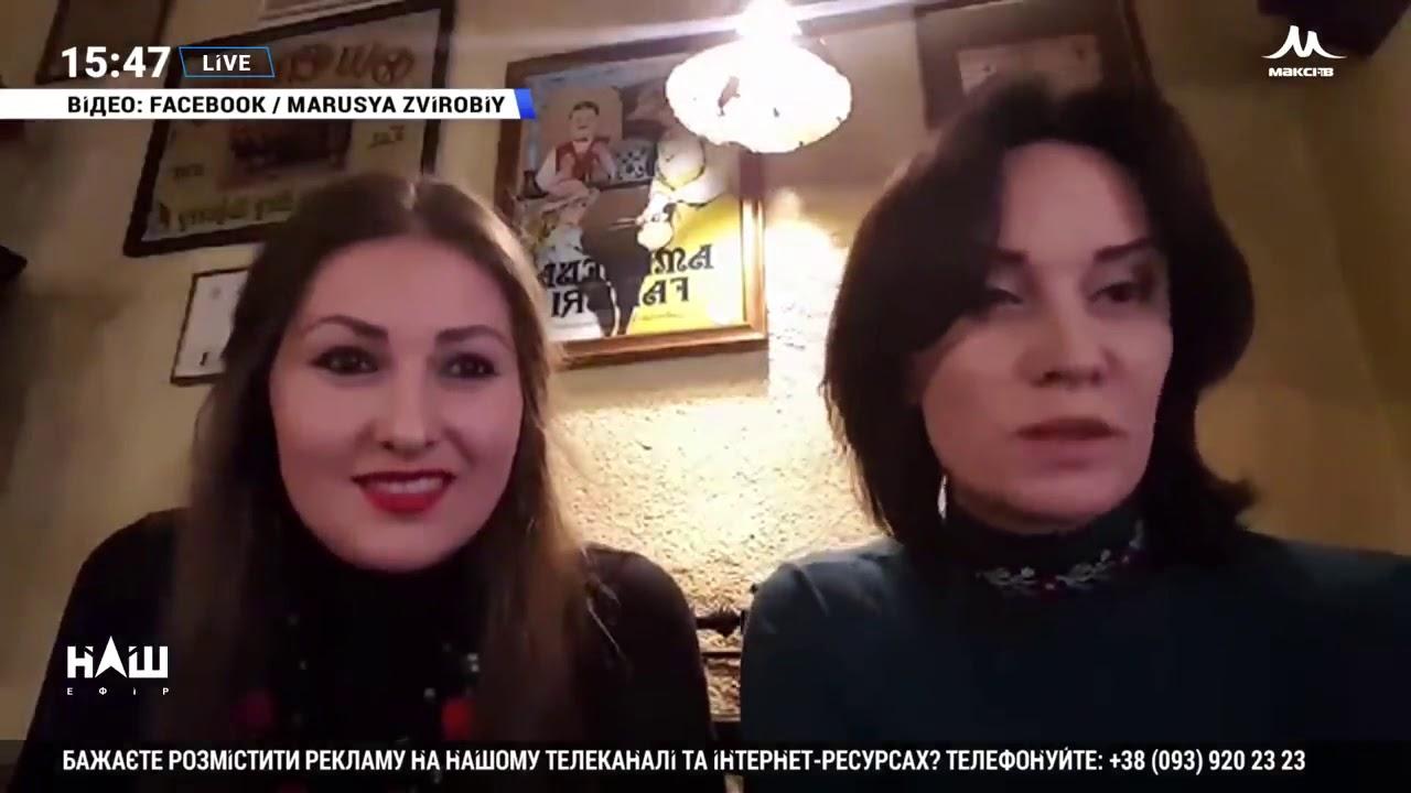 Нардеп: против Федины и Маруси Зверобой открыли дело за угрозы Зеленскому