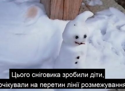 А дети лепят снеговиков: Как на КПВВ работает пункт обогрева (Видео)