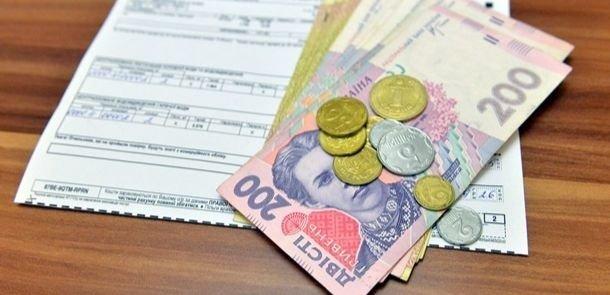 Мариуполь: Как оформить жилищную субсидию, если есть долги по коммуналке