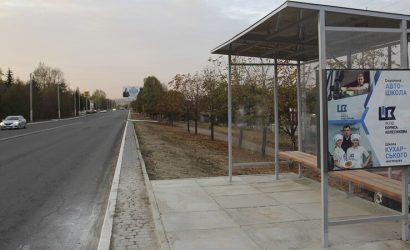 В Константиновке появилась комфортная автобусная остановка от благотворителей (Фото)