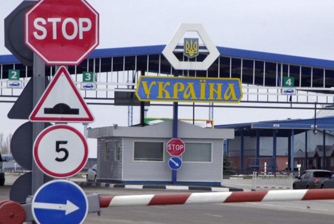 Украина с сентября запретит въезд авто с приднестровскими номерами