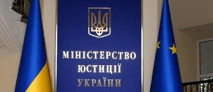 Украина будет признавать выданные в «Л-ДНР» справки о рождении и смерти