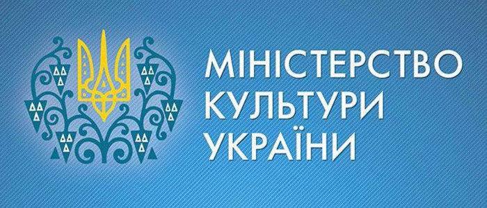Снимались в «Ополченочке»: Российские актеры пополнили список угрожающих нацбезопасности Украины