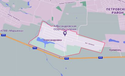 Пострадали дед и внук: Украинская сторона опровергает обстрелы поселка Александровка