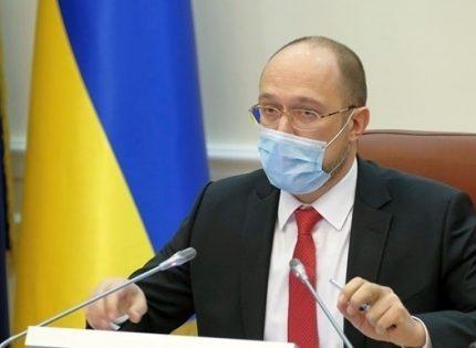 Шмыгаль заявил, что адаптивный карантин продлят до августа
