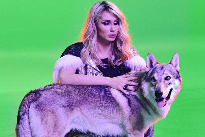 Светлана Лобода приручила волка