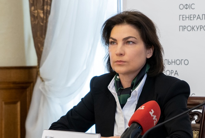 Венедиктова подтвердила, что подписала подозрение в госизмене Медведчуку и Козаку