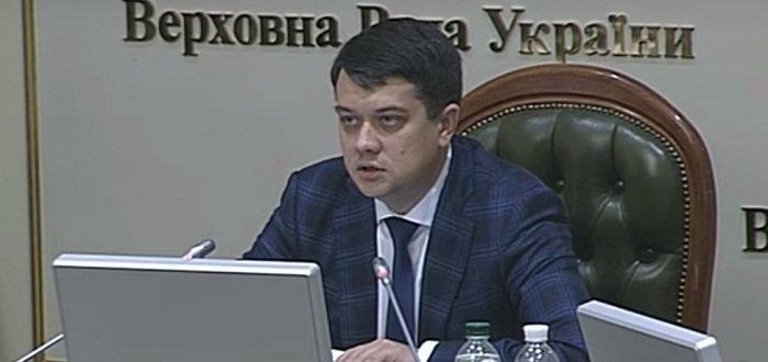 Народные депутаты Украины направились на экономический форум в Мариуполь