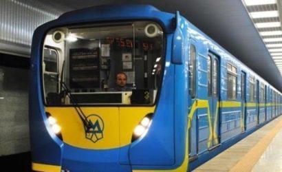 В Киеве чп на зеленой линии метро: погиб человек