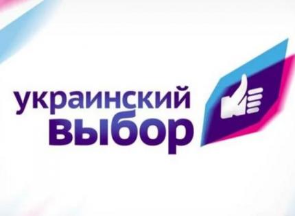 Дело о госизмене. СБУ передала в суд материалы на руководителей «Украинского выбора» Медведчука