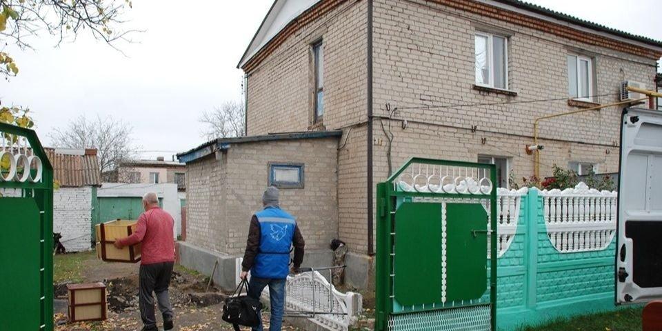 В школу через линию разграничения: Для семьи из Старомарьевки купили дом на мирной земле (Фото)