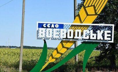 Здесь всего 450 жителей: Село на Луганщине вошло в ТОП-10 самых невероятных