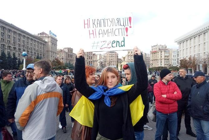 В Киеве из-за «формулы Штайнмайера» проходит Вече на Майдане
