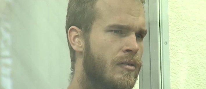 Суд арестовал американца, воевавшего в зоне АТО