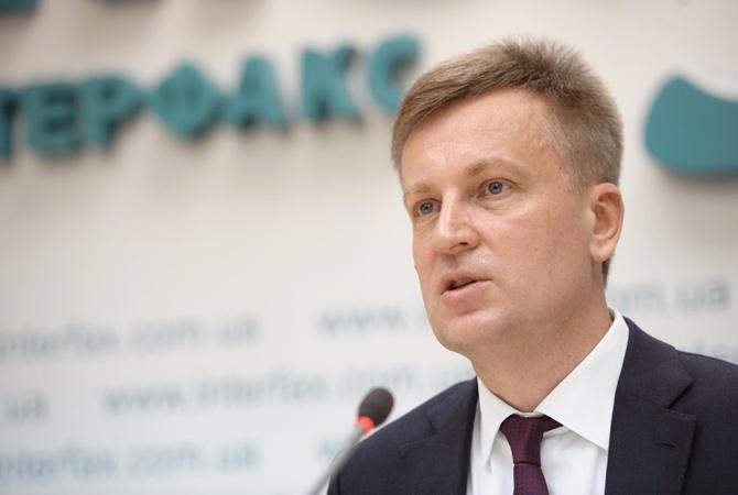 Импорт электроэнергии из РФ приведет к снятию с нее международных санкций, — Наливайченко