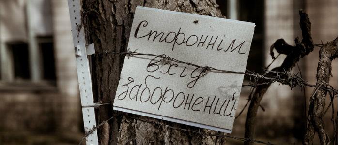 «Посторонним вход запрещен»: Как живут переселенцы в сквоте под Одессой (Фото)