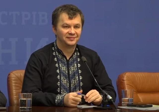 Милованов пообещал рост экономики и рассказал про земельную реформу