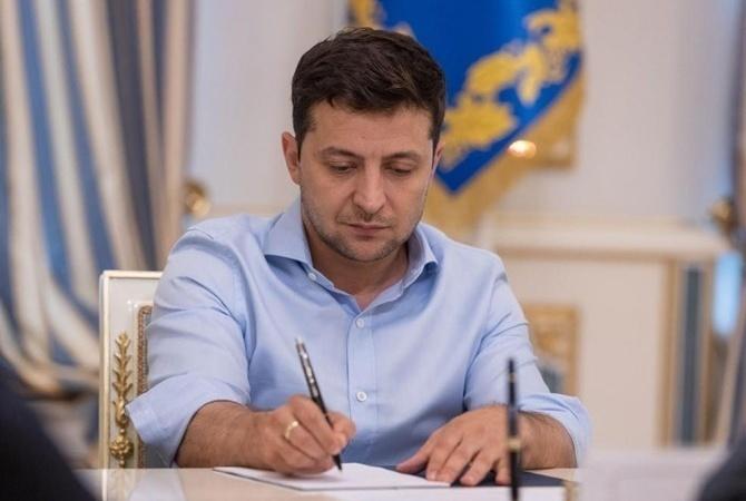 Зеленский подписал указ о неотложных реформах в Украине