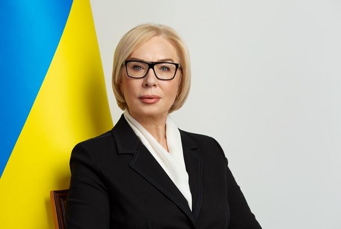 Омбудсмен Денисова сообщила о помиловании всех заключенных в Таиланде украинцев