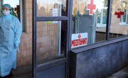 В «ЛНР» новые случаи заболевания коронавирусом