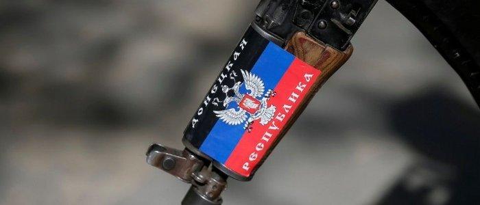 Гражданин США, пропавший на Донбассе, оказался агентом ФБР, – WSJ
