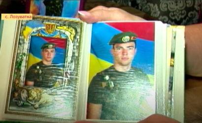 Матери ждут сыновей: В Украине так и не заработала комиссия по поиску пропавших на Донбассе (Видео)