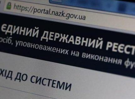 В декларациях 12 нардепов и чиновников НАПК нашло уголовные нарушения