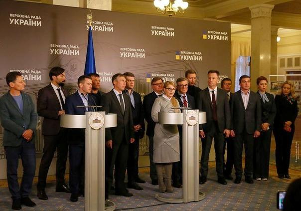 «Батькивщина» Юлии Тимошенко ушла в оппозицию