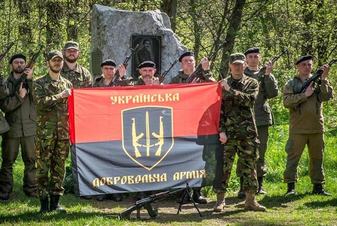 Украинская добровольческая армия Яроша: «Мы с войны не уйдем»
