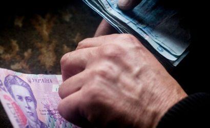 В Минсоцполитики разъяснили ситуацию с социальными пенсиями с 1 января