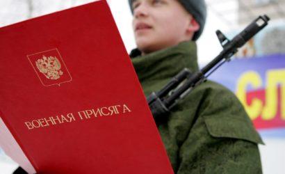 Украина выразила протест из-за российского призыва в армию в Крыму