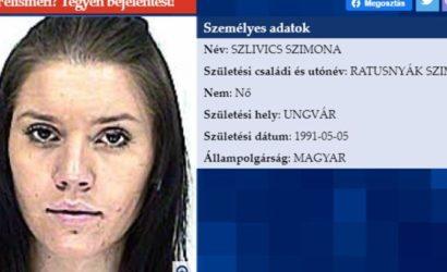Венгрия объявила в розыск дочь экс-мэра Ужгорода за подделку документов
