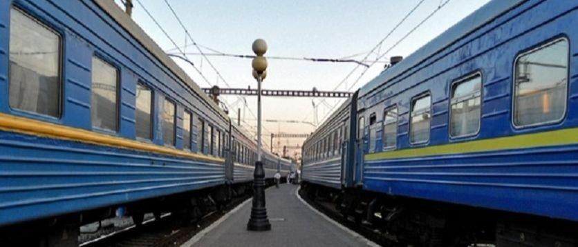 Билеты на поезда в направлении Донбасса снова можно купить за 45 дней