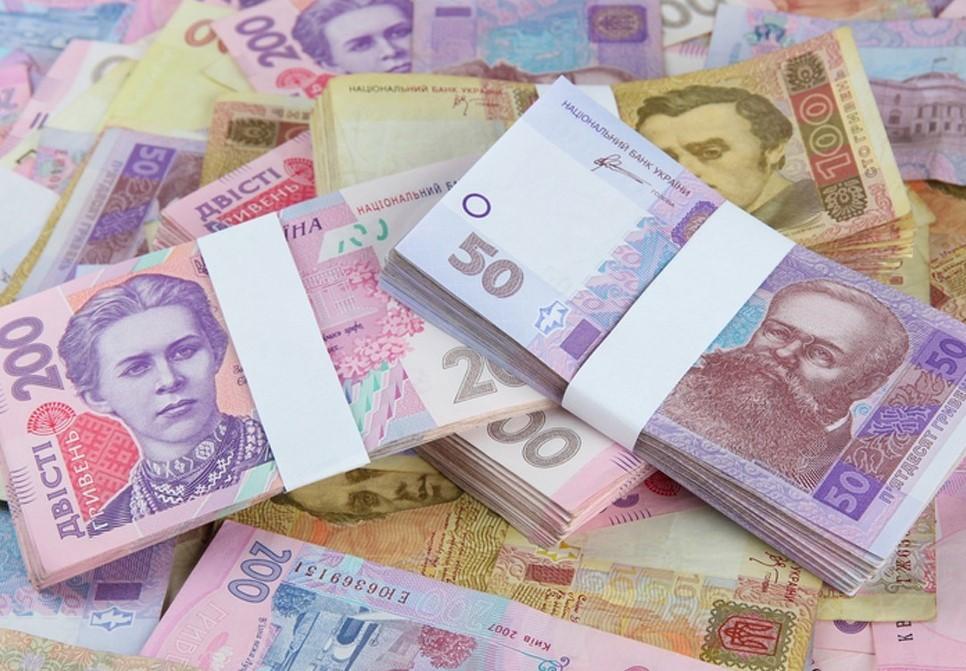 Госстат: в Украине выросла средняя зарплата