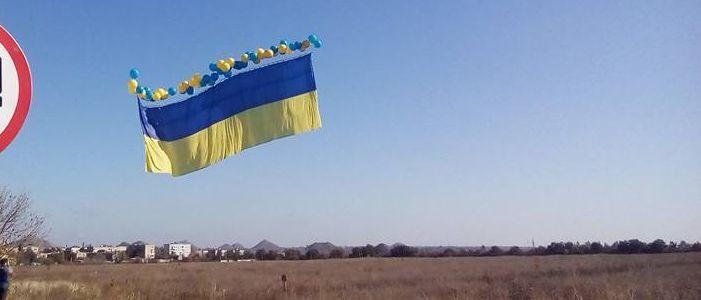 Донецк поздравили с Днем защитника Украины (Фото)