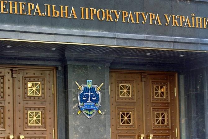 В Генпрокуратуре отрицают остановку расследования дел Майдана