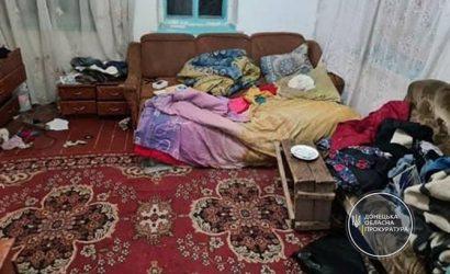Двое детей, которых нашли мертвыми в сундуке, скончались от асфиксии