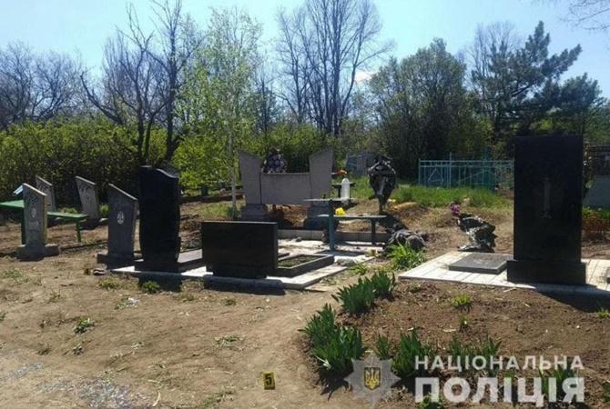 Взрыв на кладбище в Донецкой области: мужчина погиб от самодельной бомбы