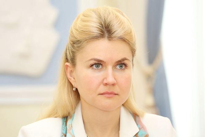 Зеленский уволил Светличную с должности главы Харьковской ОГА