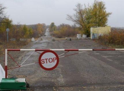 Не могут заходить военные: На КПВВ «Счастье» не обустроена полоса, прилегающая к линии разграничения