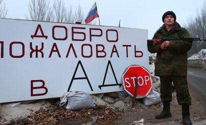 200 тысяч за «Медведя»: «Ополченец» из России рассказал, как его пытали в «ДНР»