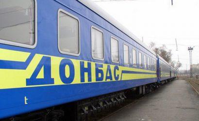 Главный мейнстрим: На Донбасс будут привлекать инвестиции