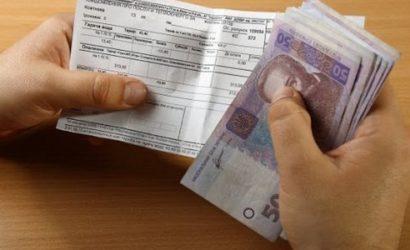 Задолженность населения за коммуналку превысила 60 миллиардов гривен