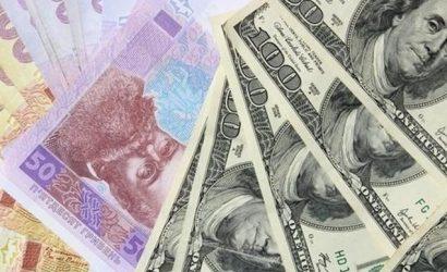 Курс валют на сегодня: доллар спустился ниже психологической отметки