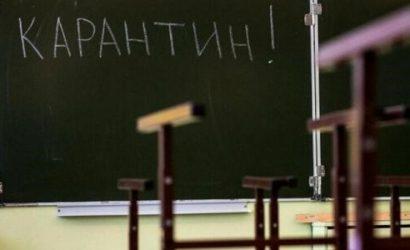 Учебные заведения, кафе, ТРЦ: Кого коснутся дополнительные ограничения на Луганщине (Перечень)