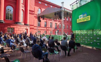 Готовы к санкциям. В «Слуге народа» прокомментировали партийное мероприятие на территории университета в Киеве