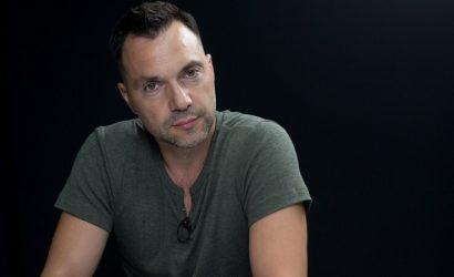 По борьбе с фейками: Арестович стал также советником Ермака